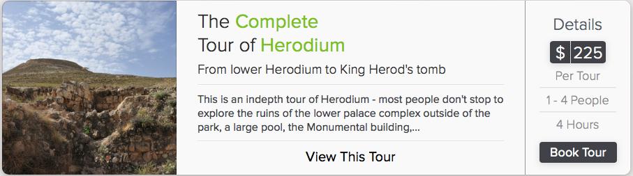 Herodium tour