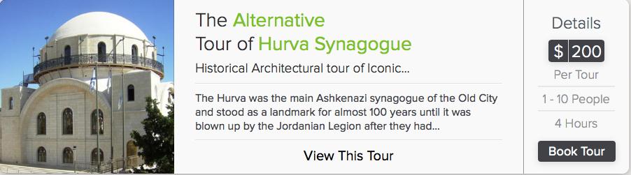 Hurva tour