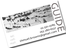 Israel tours left things to the last minute contact me right away phone numbers and email are on my business card the image is from a sumi japanese brush colourmoves