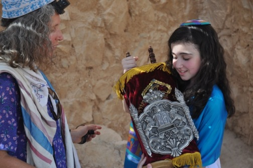 Rachel holding the Torah