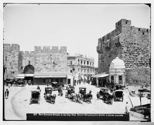 Jaffa Gate, Old City, ~1900 (photographer: Eric Matson)