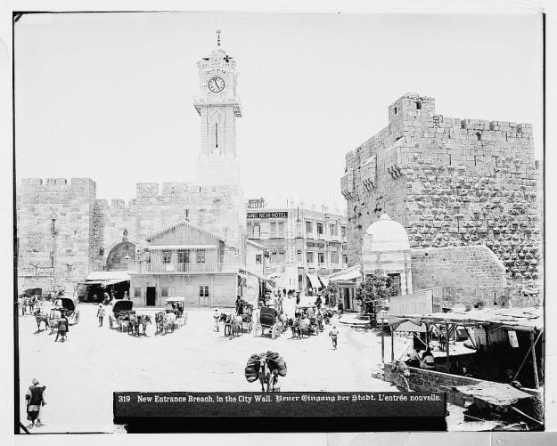 Jaffa Gate, Old City, ~1900