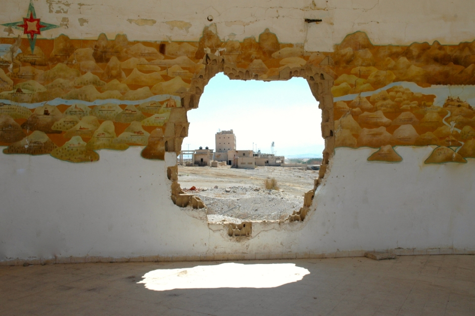 Hilton, Dead Sea