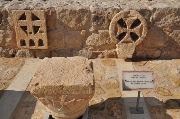 Byzantine artifacts