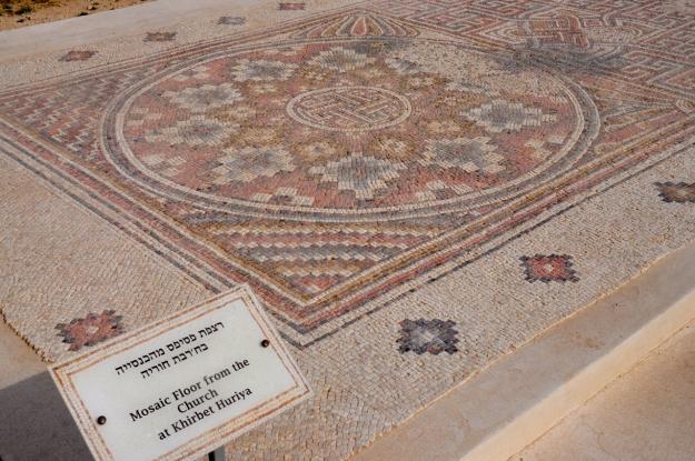 Mosaic Khirbet Huriya