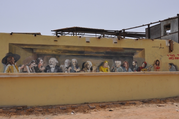 Wall mural-Anna Kogan
