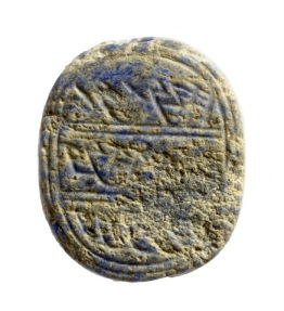 First Temple period Seal