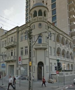 Ben Nahum hotel