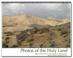 Photos of Holy Land