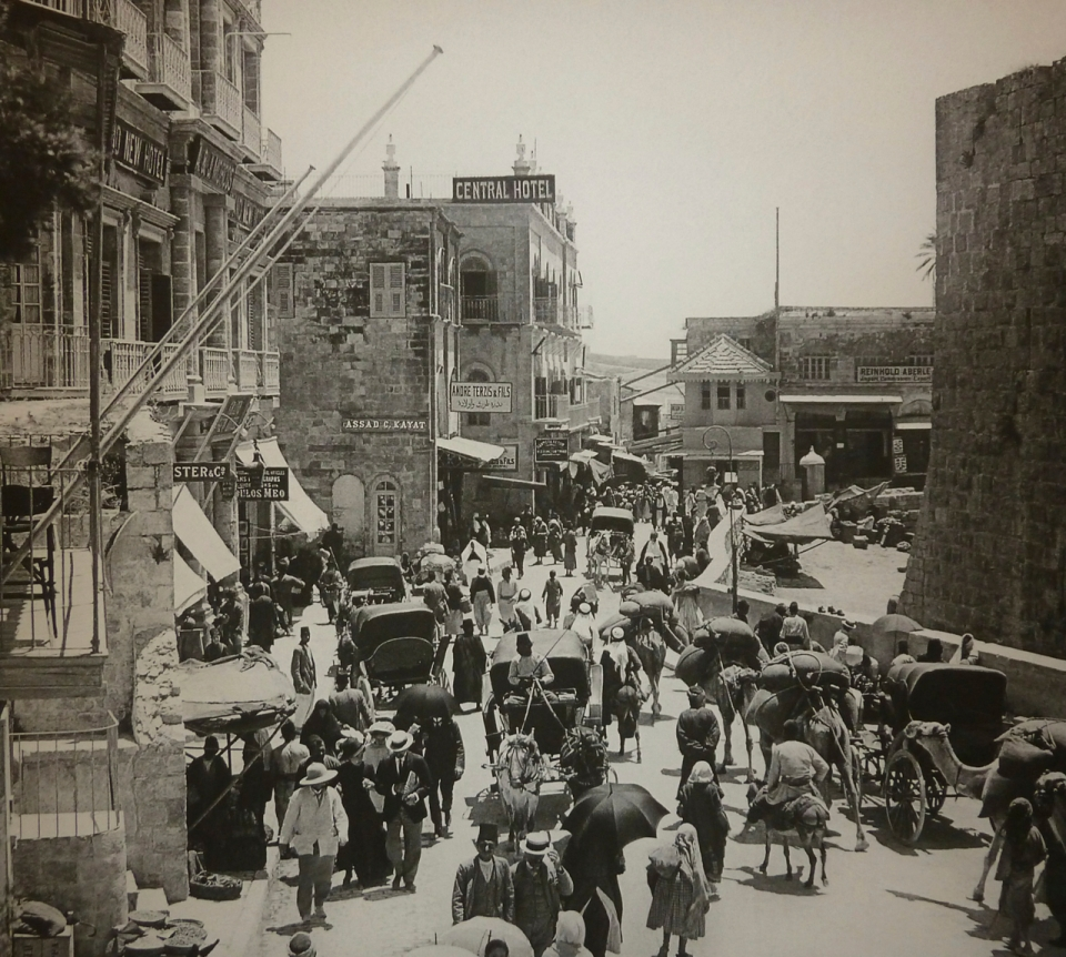 Jerusalem Old City ~1900