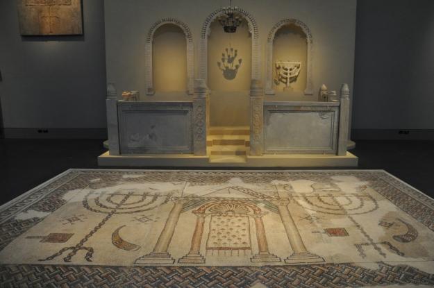 Synagogue mosaic floor at Israel Museum