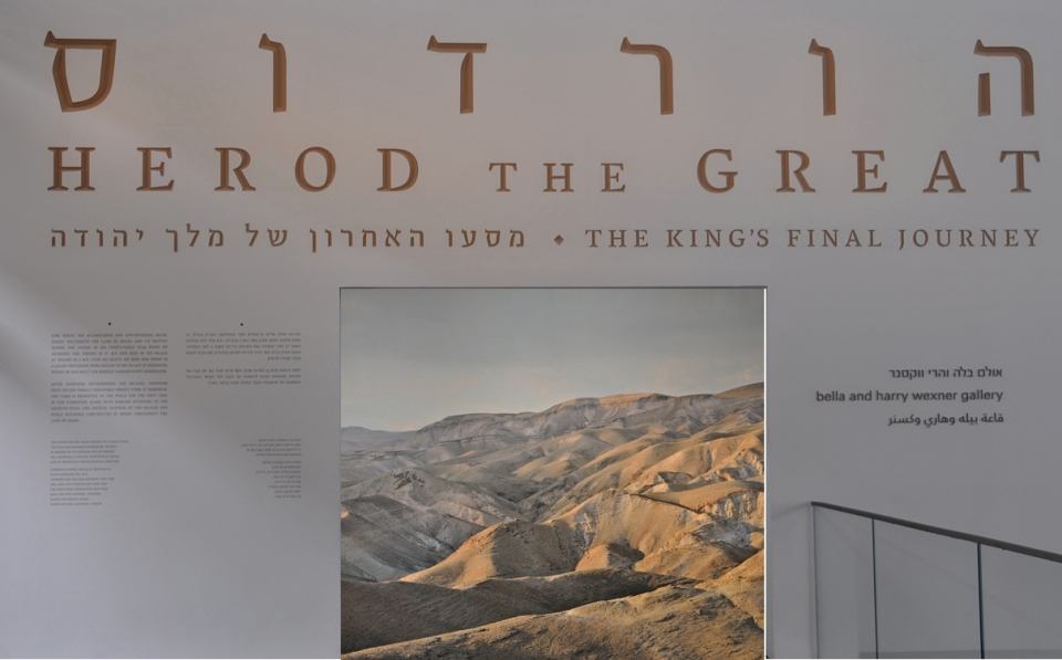 Herod the Great exhibit