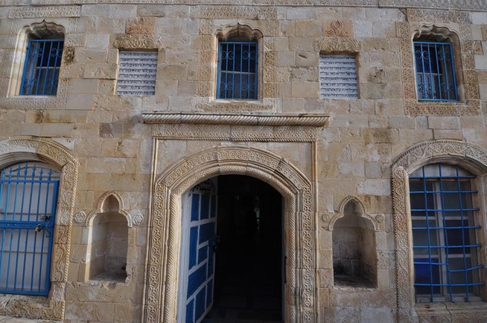 Ari Sephardic synagogue
