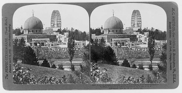 Ferris Wheel Jerusalem