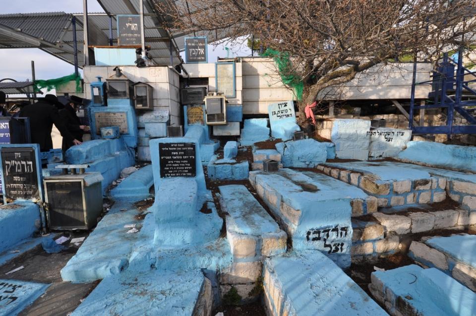 Tzfat cemetery