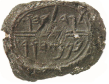 Gedaliah seal, Lachish