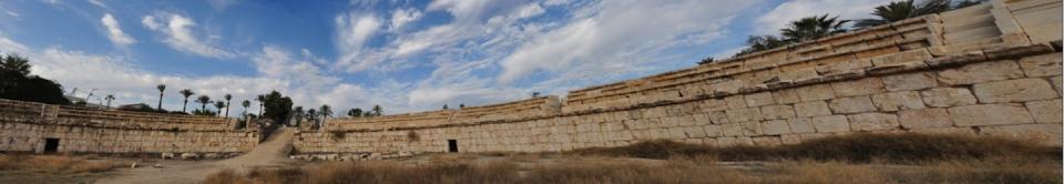 Amphitheater Panorama Beit Shean