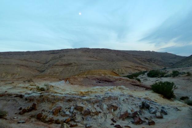 Colored sand makhtesh 2