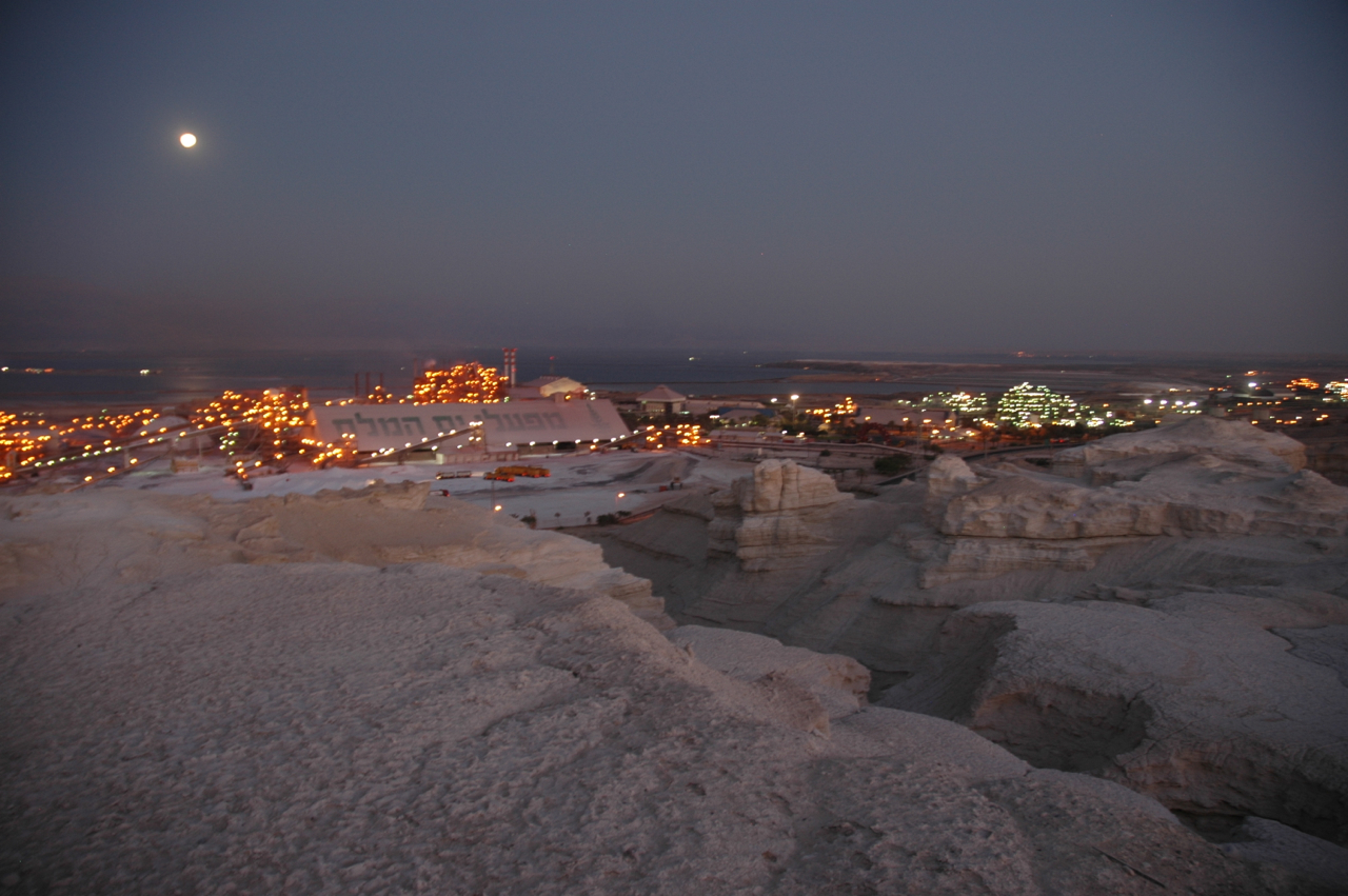 Dead Sea Works at Night