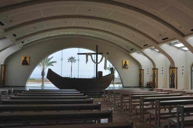 Duc in Altum sanctuary