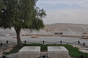 Ben Gurion grave, Sde Boker