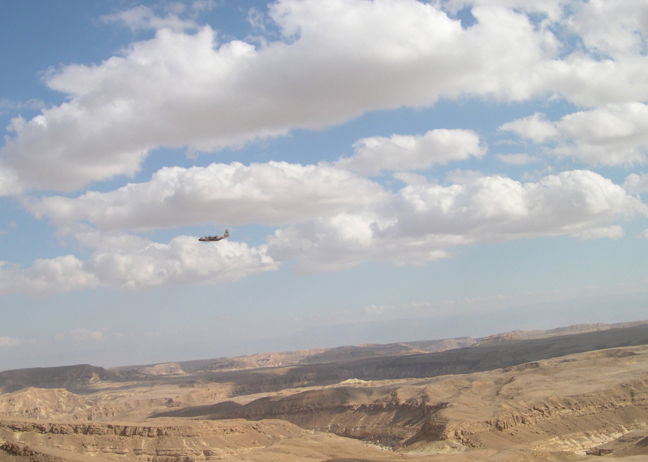 Hercules over Makhtesh Ramon