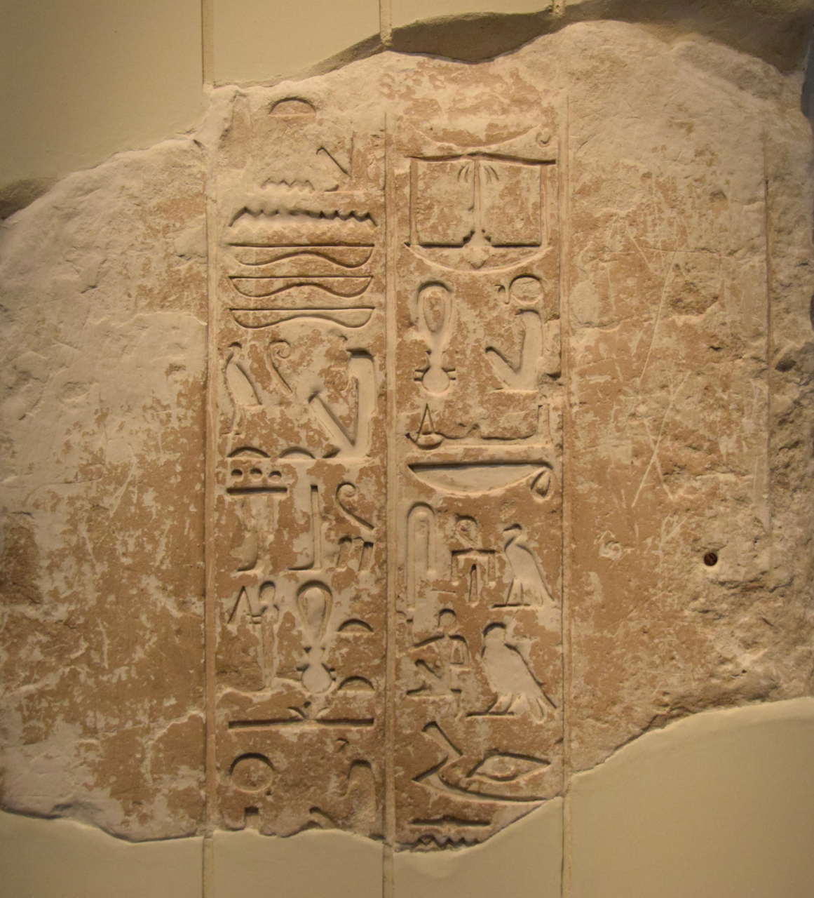 Httpwww Overlordsofchaos Comhtmlorigin Of The Word Jew Html: Pharaoh In Canaan Exhibit