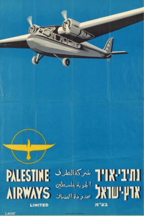 Palestine Airways - Lachs 1937